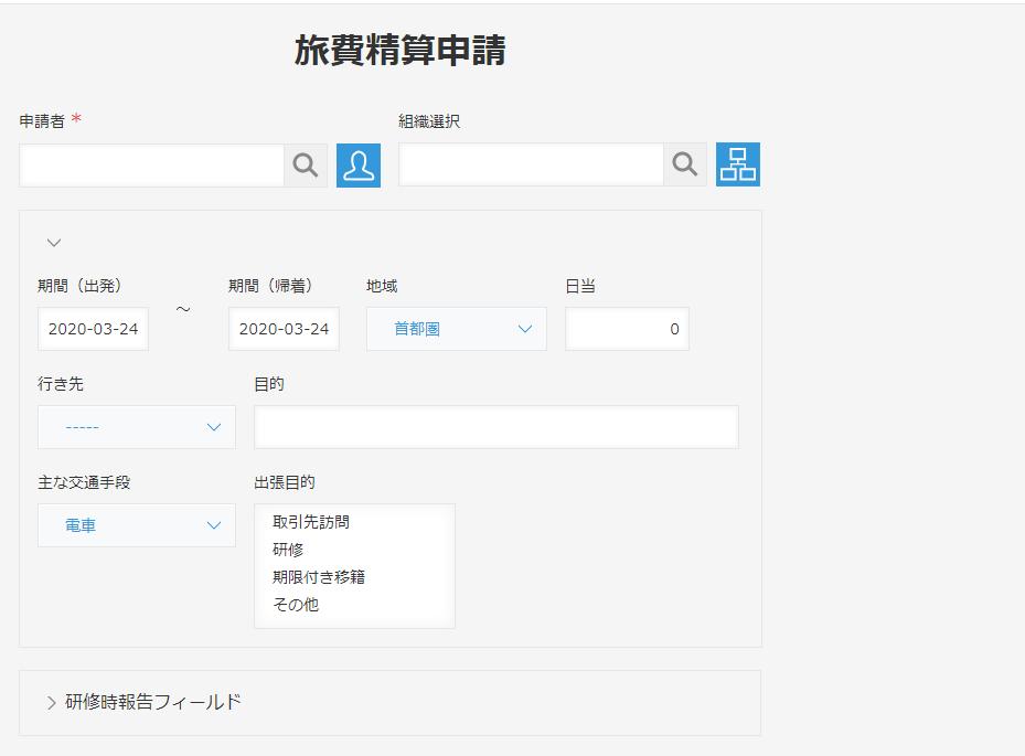 kintoneアプリイメージ3